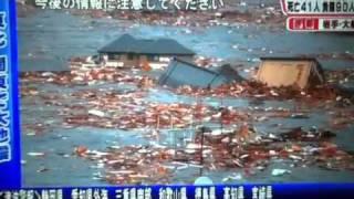 2011年3月11日東北地震による津波