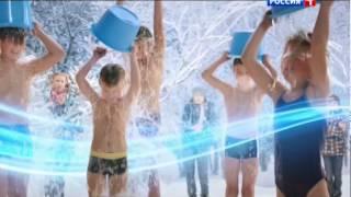 Gazprom commercial (2014)