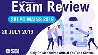 SBI PO Mains 2019 | Exam Review | 20.07.19
