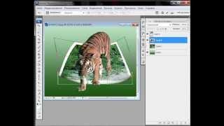 Фотошоп для начинающих! Эффект 3D. Презентация курса.