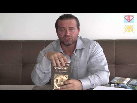 Скачать бесплатно книги и видео Тема Любовь семья