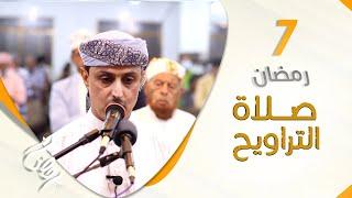 صلاة التراويح من اليمن  | أجواء إيمانية تشرح الصدور |  7  رمضان