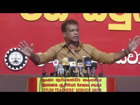Lalkantha speaks at National convention CTSU on 21-10-2016