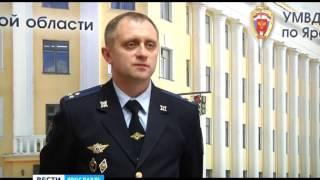 В Ярославской области задержали москвичку за сбыт фальшивых денег