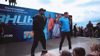 Танцы на ТНТ, Уфа, Мигель, Тарас Сюткин
