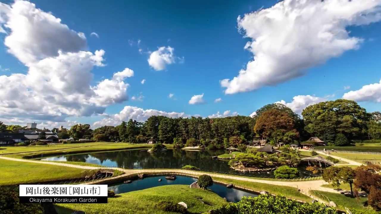 """タイムラプスおかやま 「岡山後楽園」 Time Lapse Okayama """"Okayama Kourakuen Garden"""""""