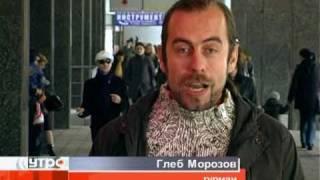 """Итальянская кухня (Глеб Морозов - """"Ресторанный гид"""")"""