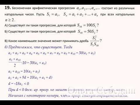 Решение задач с двойным модулем пример решения задач по электротехника и электроника