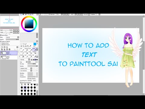 【Tutorial】Add Text To PaintTool Sai