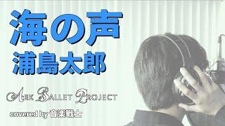 日本が、世界が大好きなNaruです。 音楽を通じて繋がっていけるよう、小...