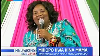 Passaris, Ida Odinga watoa ushauri kwa kuwaonya kina mama kuhusu mikopo | Mbiu ya KTN