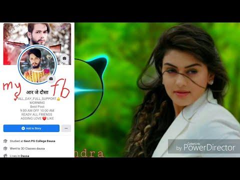 💓दिल सु क्यो निकाले छ   Meena Geet Remix   Dj Jitendra
