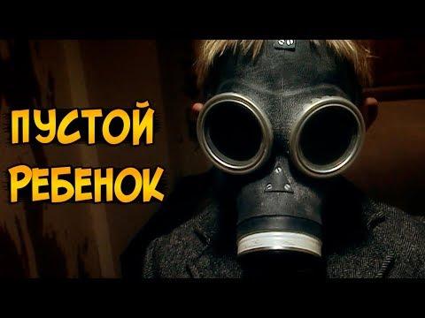 Пустой Ребенок из сериала Доктор Кто (способности, особенности заражения, наногены)