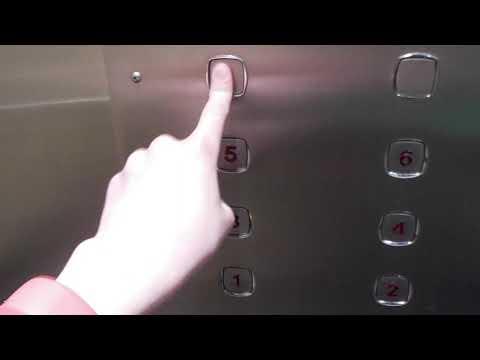 OTIS Traction Elevators @ the Power Building, Downtown, Winnipeg, MB