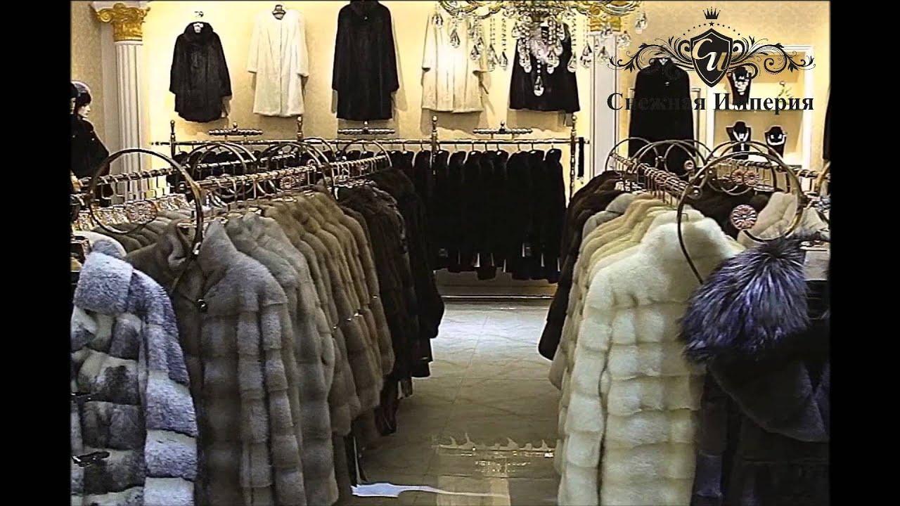 Фабрика кожи и меха в Стамбуле Best leather & fur шубы, дубленки .