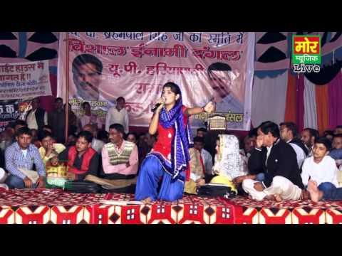 Naina Me Te Ashu Padte || Mannu Tawar || Dagarpur Ragni Compitition || Baghpath