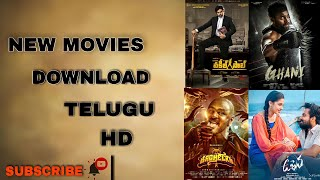 Today pk in download movies 2019