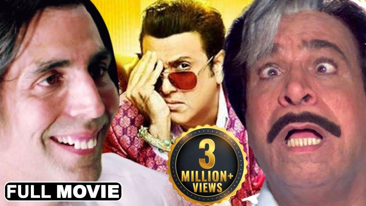 Download अक्षय कुमार & गोविंदा की ब्लॉकबस्टर कॉमेडी हिट मूवी   Latest Hindi Full Comedy Movie 2021