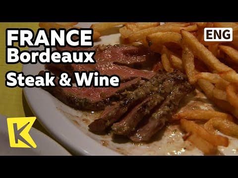 【k】france-travel-bordeaux[프랑스-여행-보르도]줄-서서-먹는-스테이크와-와인/steak-and-wine/restaurant/quality