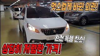 18년식 30,000 KM 탄 완전 신차급!! 가격 실…