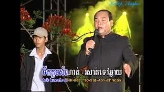 ~* មេឃអើយកុំភ្លៀង / Make Euy Kom Phleang *~ ... Karaoke Instrumental