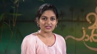 Oru Murai Vanthu Parthaya (2016) Malayalam Movie First Print EP-229