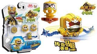 梦想三国小钻风3武将马超PK太史慈迷你陀螺战斗陀螺玩具鳕鱼乐园.