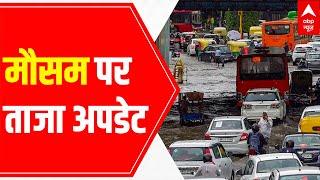 Monsoon Update | IMD issues Yellow alert | Ground Report from Delhi-NCR, Bihar & UP
