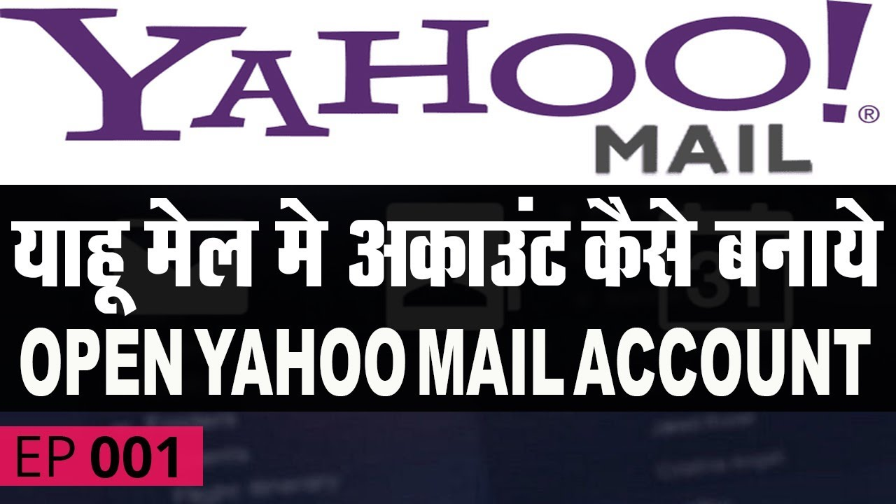 yahoo email account kaise khole | how to create a yahoo email account in  hindi | VideoYe