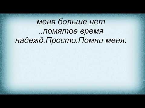 Клип Тимур Спб - Докурю небо..