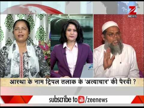 Debate : Is Triple talaq a matter of faith for Muslims?