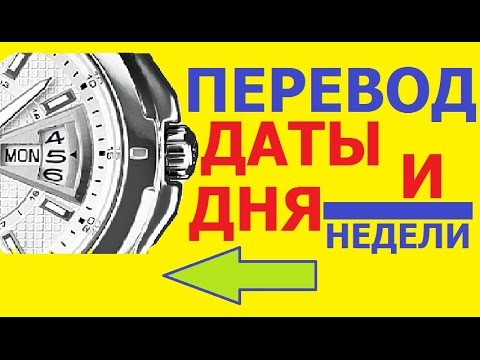 Как выставить дату и день недели в часах Casio Edifice EF-129D-7AVEF