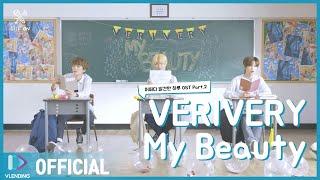 [LI:V ON] 내 심장을 두근거리게 한 그 노래💞 | VERIVERY (베리베리) - My Beauty