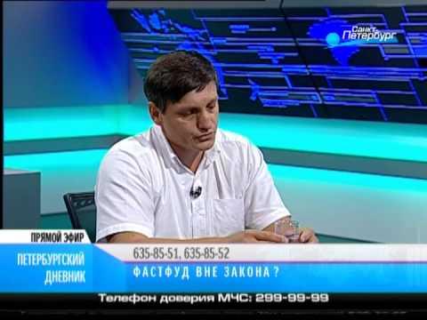 Калининский район, фастфуд и рекламный автохлам. Выпуск от 07 08 2014