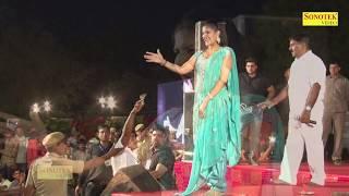 Download Sapna Choudhary # Sapna New Haryanvi Song # Sapna Janmashtami Dance # Haryanvi DJ Song MP3 song and Music Video