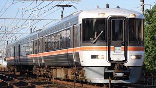 【中山道トレイン返却】373系 F3編成 回送 岡崎〜相見