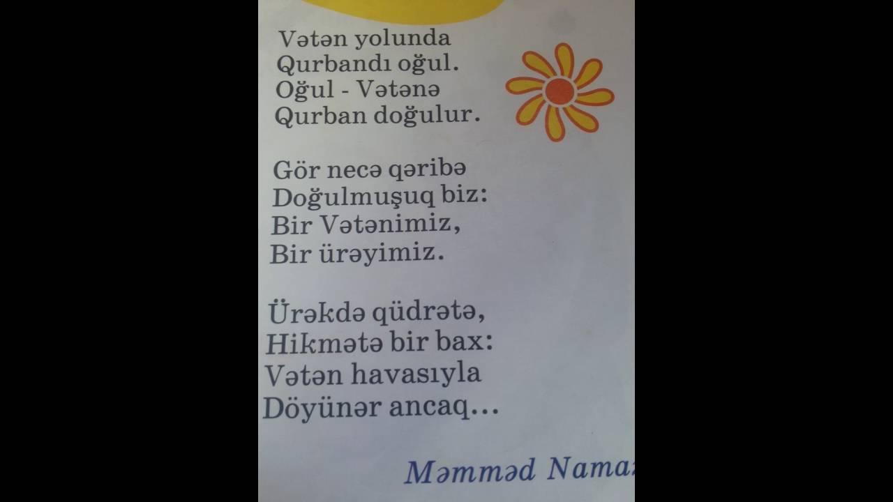 Vətənə Aid Seir Mərdan əzimli Youtube