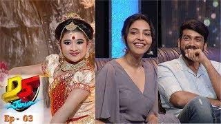D5 Junior | Ep - 03 Kalidas and Aishwarya Lakshmi is here! (Highlights) | Mazhavil Manorama