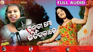Oriya Album Chunri Mo Udigala Re chandrabati vision
