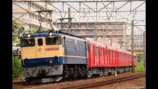 2019/6/2  EF65 2070牽引  9597レ  東京メトロ2000系甲種輸送