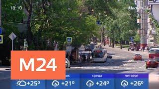 Гроза ожидается в столице 15 мая - Москва 24
