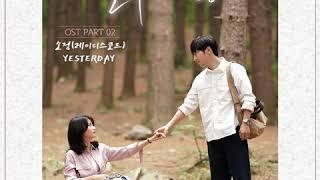 소정 So-jung (레이디스 코드) - Yesterday [평일 오후 세시의 연인 / Love Affair…
