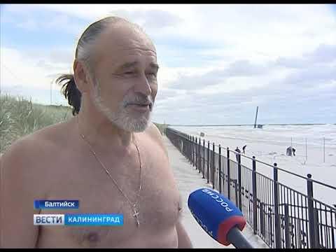 «Похоже на Малибу»: В Балтийске завершают строительство нового пляжа