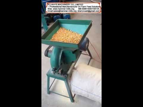 Domestic Grain Feed crusher,Corn grinder mill,maize flour mill AWF220