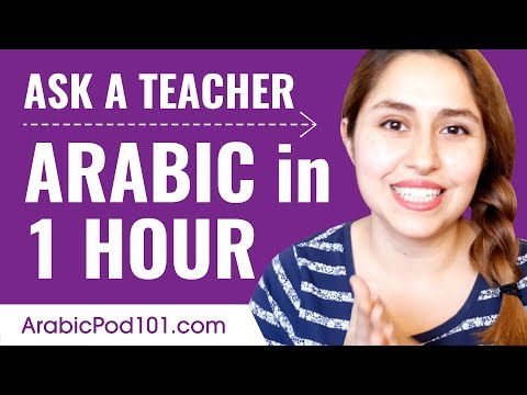 Learn Arabic in 1 Hour - ALL of Your Absolute Beginner Questions Answered!