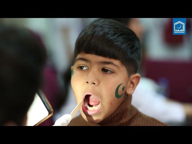 Alkhidmat Foundation Orphan Family Support Program Documentary 2021