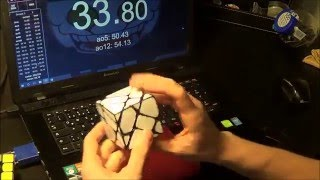33.80 - Ghost Cube - World Record