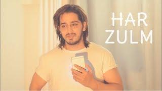 Sajjad Ali Har Zulm Fan Farmayish Qazi Touqeer.mp3