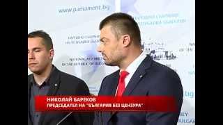 Бареков: След евроизборите в неделя ще има големи протести
