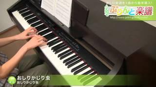 使用した楽譜はコチラ http://www.print-gakufu.com/score/detail/53596/ ぷりんと楽譜 http://www.print-gakufu.com 演奏に使用しているピアノ: ヤマハ Clavinova ...